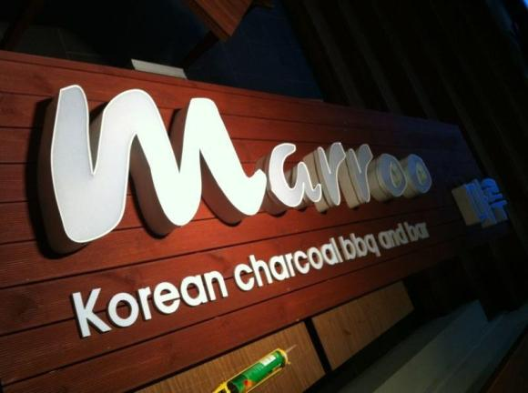 Marroo Korean Charcoal BBQ & Bar