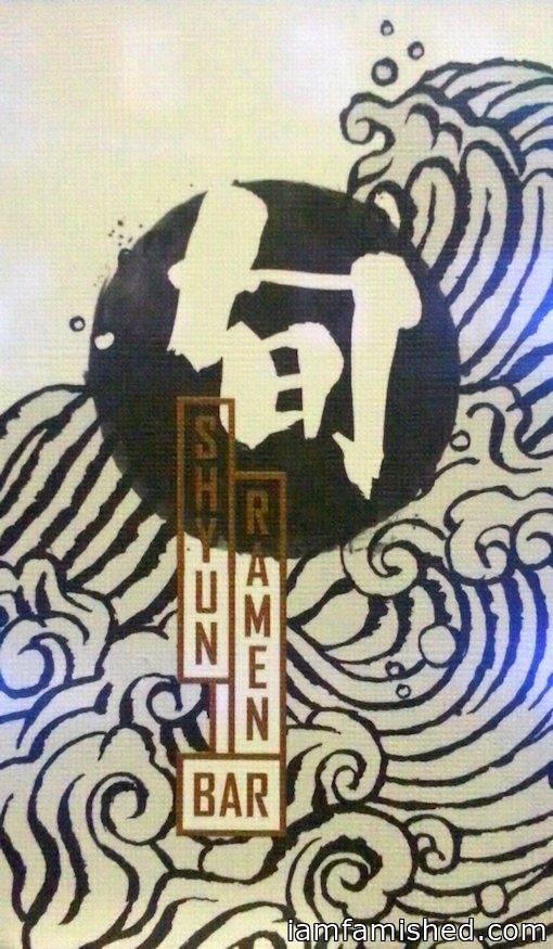 Shyun Ramen Bar (1/4)