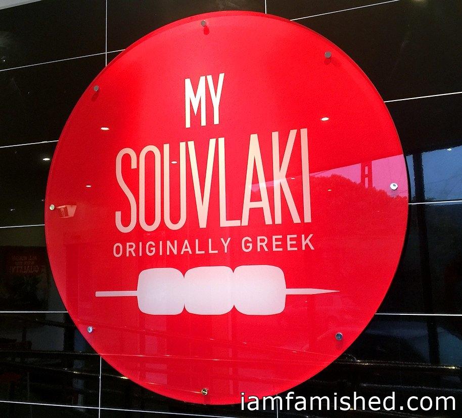 My Souvlaki (1/6)